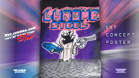 02 Chrome Steel Concept Poster