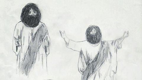 Jesus Frank - Concept: Artwork by Emily Matousek