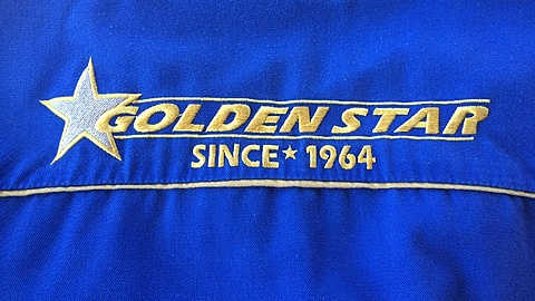 Since 1964: Golden Star Uniform Logo.